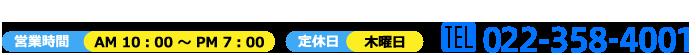 TEL022-358-4001